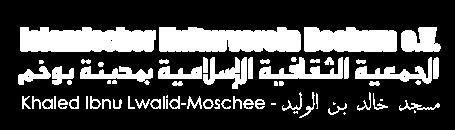 Islamischer Kulturverein e.V. Bochum Logo